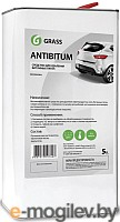 Grass Antibitum 150101 5л