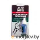 Герметик AVS AVK-132 A78356S