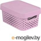 Ящик для хранения Curver Infinity 04760-X51-00 / 229156 розовый