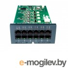 Модуль коммутатора IPO 500 EXTN CARD PHONE 8 IPO 500 EXTN CARD PHONE