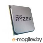 AMD Ryzen 3 1200 AM4 (YD1200BBM4KAE) (3.1GHz) OEM