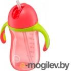 Happy Baby 14010 красный, с трубочкой и ручками