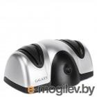 Электрическая точилка для ножей Galaxy GL 2441 (10шт)  20Вт