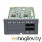 Модуль компрессии голоса IPO MC VCM 64 V2