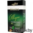 Кофе Блюз Аллегро 3 55г 10шт