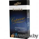 Кофе Блюз Капризо 3 55г 10шт