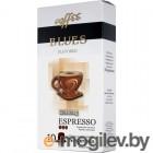Кофе Блюз Шоколад 3 55г 10шт