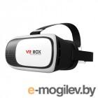 VR box 3D Virtual Reality Glasses 2.0