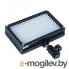 Осветитель GreenBean LED Box 209 / 22528