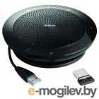 Гарнитура с функцией усиления Jabra Speak 510 MS USB / Bluetooth