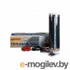 Теплый пол электрический Rexant RXM 220 / 51-0510-4