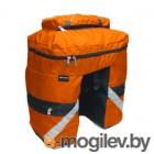 Велосумки и велорюкзаки Protect 555-600