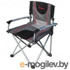 Atemi AFC-820 - кресло туристическое