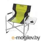 Atemi AFC-800 - кресло туристическое