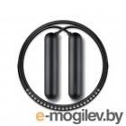 Tangram Smart Rope Black SRBKS