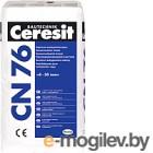 Самонивелирующаяся смесь Ceresit CN 76 / 1603186 25кг