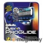 Сменные кассеты Gillette Fusion ProGlide 12шт