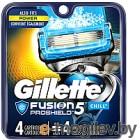Сменные кассеты Gillette Fusion Proshield Chill 4шт