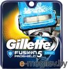 Сменные кассеты Gillette Fusion Proshield Chill 2шт