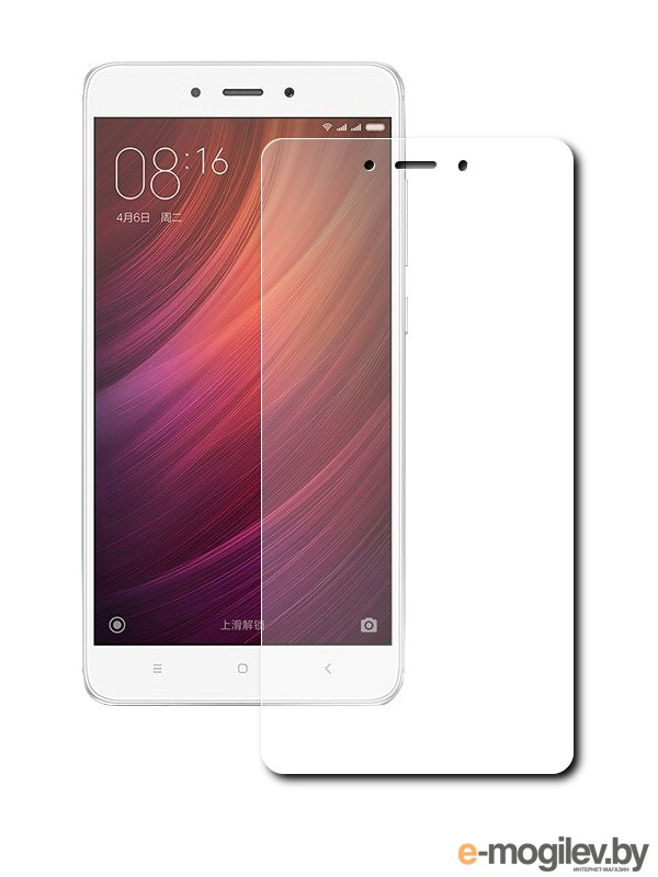 Защитное стекло Xiaomi Redmi Note 4 Krutoff Group 0.26mm 20392