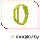 Ремешок для Xiaomi Mi Band 2 <Green>