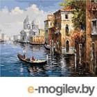 Picasso По Венецианским каналам (PC4050220)