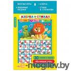 Игрушка Happy Snail Погремушка Ключи 17HSP06