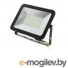 UltraFlash LFL-5001 C02 Black