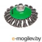 Щетка дисковая косич.100мм/M14 ВОЛАТ (для УШМ шлифмашины болгарки М14 тарелка торцевая крацовка)
