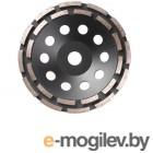 Алмазная чашка 180мм бетон двурядная STARTUL MASTER (ST5059-180)