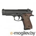 Galaxy G.22 Beretta 92
