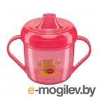 Happy Baby Training Cup Red 14001