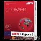 AL16-02UVU001-0100 S prilozheniem ABBYY Lingvo Vy