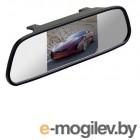 Зеркало заднего вида с монитором Silverstone F1 Interpower IP Mirror 4,3 4.3 16:9 480x272 4Вт