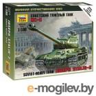 Zvezda Советский тяжлый танк Ис-2 6201