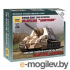Zvezda Немецкий тяжлый истребитель танков Ягд тигр 6206