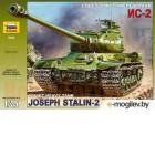 Zvezda Советский танк Ис-2 3524