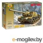 Zvezda Советский истребитель танков ИСУ-122 3534
