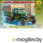 Zvezda Советский трхосный грузовик ГАЗ-ААА 3547