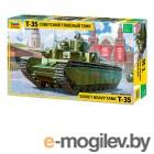 Zvezda Советский тяжелый танк Т-35 3667