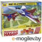 Zvezda Самолет МИГ-29 авиа группа Стрижи 7310П
