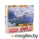 Zvezda Пассажирский авиалайнер Боинг 737-300 7019П