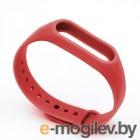 Ремешок Xiaomi Mi Band 2 REd