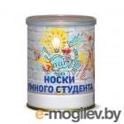 Canned Socks Носки умного студента Black 415249