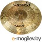 Тарелка Amedia Ararat Crash 16