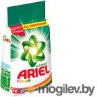 Ariel Color Автомат, 6кг