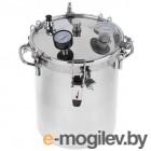 Автоклав-стерилизатор Консерватор 2в1, 14 л нерж, манометр, термометр, клапан сброса изб. давления+надстройка  Аромат фабрика домашних консервов