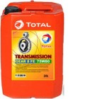 Масло TOTAL Transmission Gear 8 75W80 (20л)