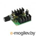 Электронные конструкторы и модули Регулятор мощности Радио КИТ RP124.2M с ШИМ 12-50В 30А