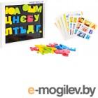 Развивающая игрушка Magneticus Мягкие магнитные Буквы / ALF-002